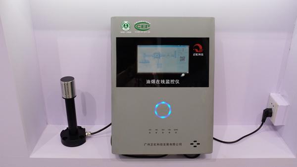 正虹出品 2018升级款油烟监测仪
