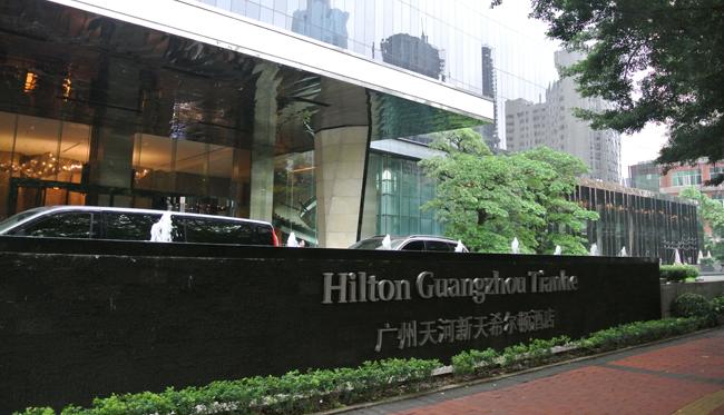 广州市油烟在线监控项目