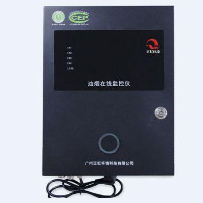 正虹油烟监测系统在餐饮行业应用